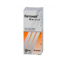 Кетонал, капс. 50 мг №25