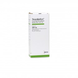 Энцефабол, сусп. д/приема внутрь 80.5 мг|5 мл 200 мл №1